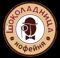 Программа 2017