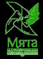 Благотворительная организация «Мята»