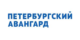 Интернет-журнал о культурной жизни «Петербургский авангард»