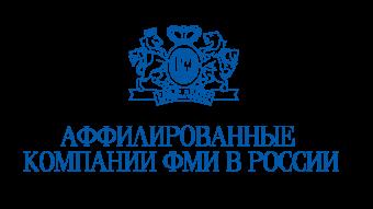 Аффилированные компании «Филип Моррис Интернэшнл» (ФМИ) в России