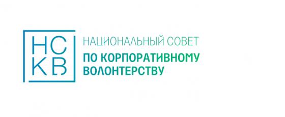 28 августа - конференция