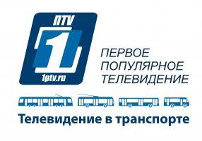 Медиаканал ПTV (Первое Популярное Телевидение)