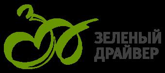 Зеленый драйвер