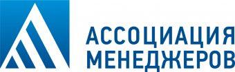 Ассоциация Менеджеров России