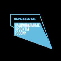 Образование Национальные проекты России